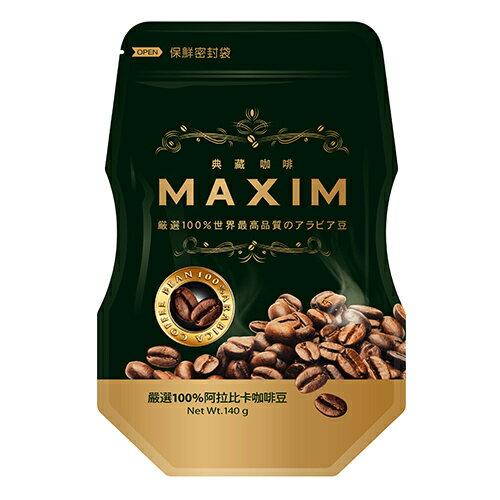 <br/><br/>  ★超值2件組★MAXIM典藏咖啡環保包140G【愛買】<br/><br/>