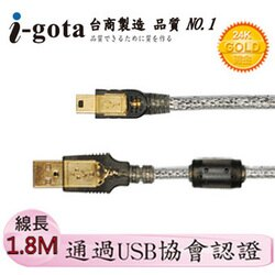 [富廉網] i-gota【愛購它】USB 2.0認證規格傳輸線 A(公) – Mini 5 Pin 1.8米