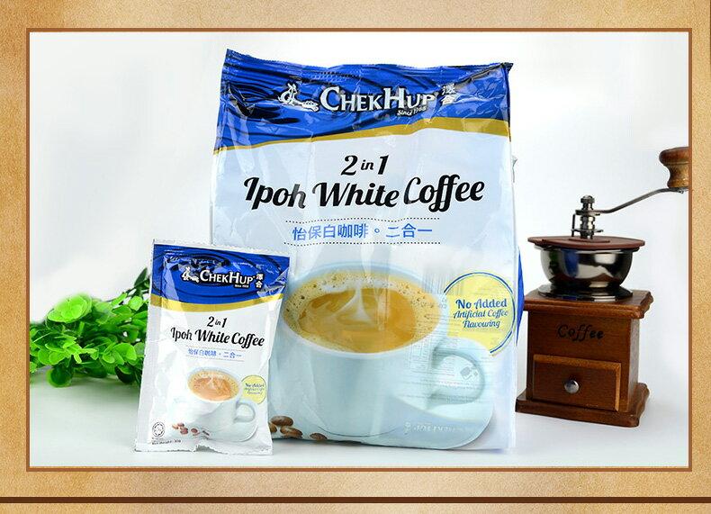 暢銷熱賣-馬來西亞(非台版) 澤合怡保即溶白咖啡 無糖二合一12包*30g 效期21/4