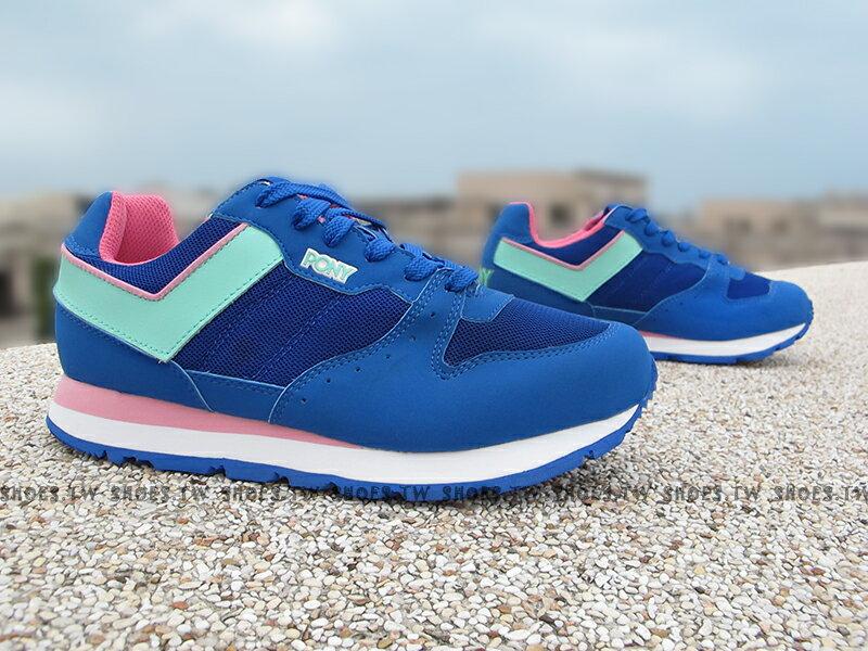 [25.5cm]《超值5折》Shoestw【54W1SO72BL】PONY SOLA-V 復古慢跑鞋 內增高 藍 桃紅