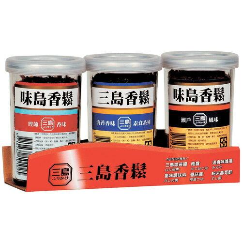 味島香鬆52g*3入【愛買】