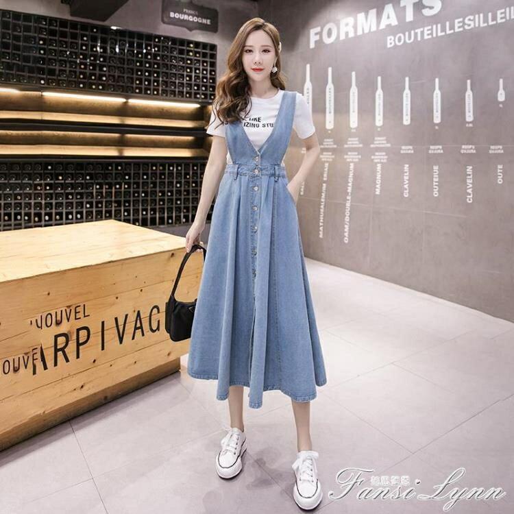 新品上市 限時優惠牛仔裙背帶裙女2021春季新款時尚百搭修身顯瘦高腰吊帶裙半身長裙