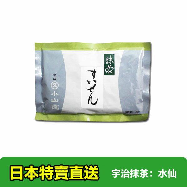 【海洋傳奇】日本丸久小山園抹茶粉水仙 100g袋裝 宇治抹茶粉 烘焙抹茶粉 無糖純抹茶粉【日本空運免運】