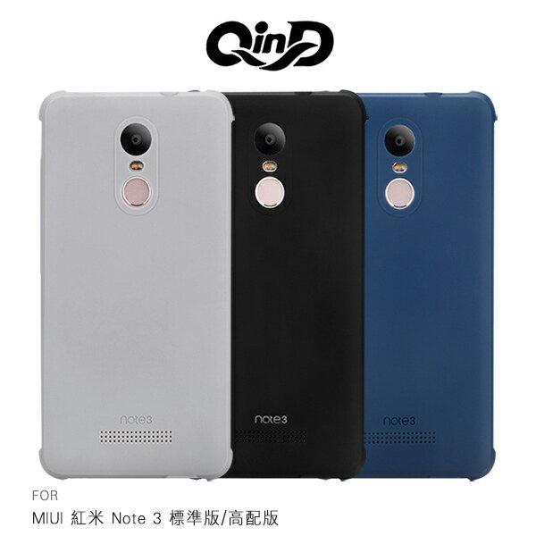 強尼拍賣~ QinD MIUI 紅米 Note 3 標準版/高配版 刀鋒保護套 防摔 氣囊 TPU 軟套 保護殼