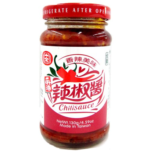 十全 麻油辣椒醬 130g