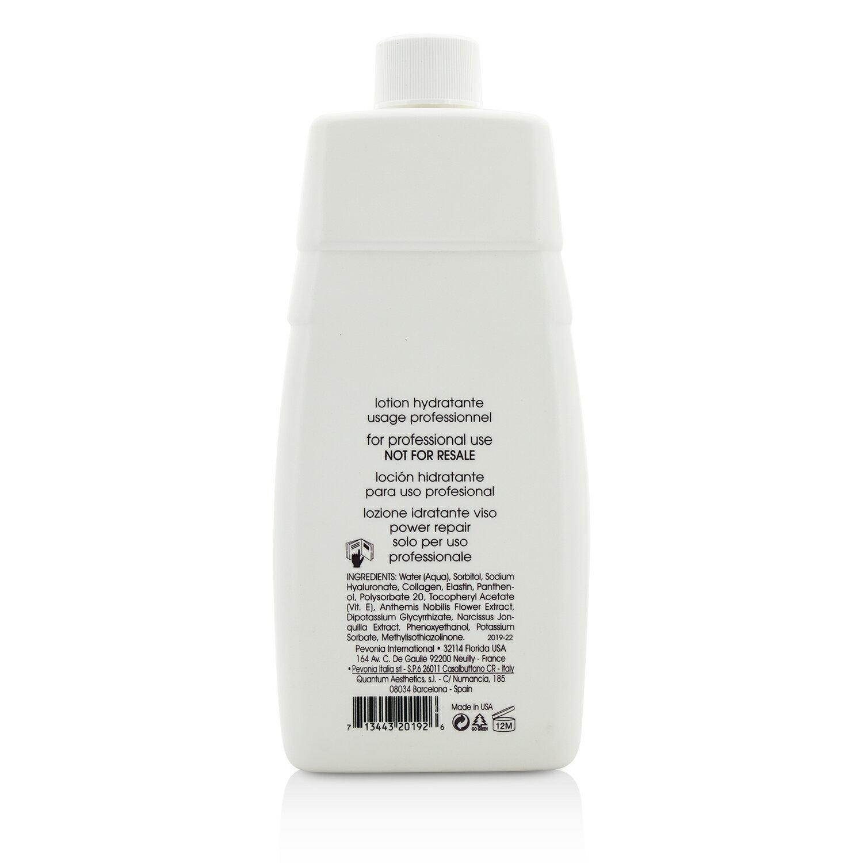 培芳妮婭 Pevonia Botanica - 保濕化妝水Hydrating Toner - 營業用