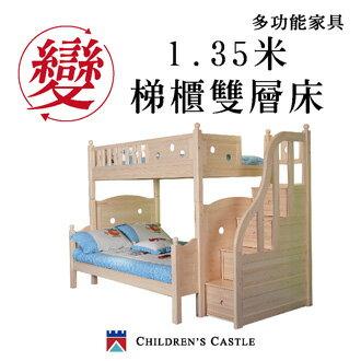 兒麗堡 -【1.35米梯櫃雙層床(基礎款)】 兒童床 兒童家具 多功能家具 芬蘭松實木 雙層床 (價格含贈品) - 限時優惠好康折扣