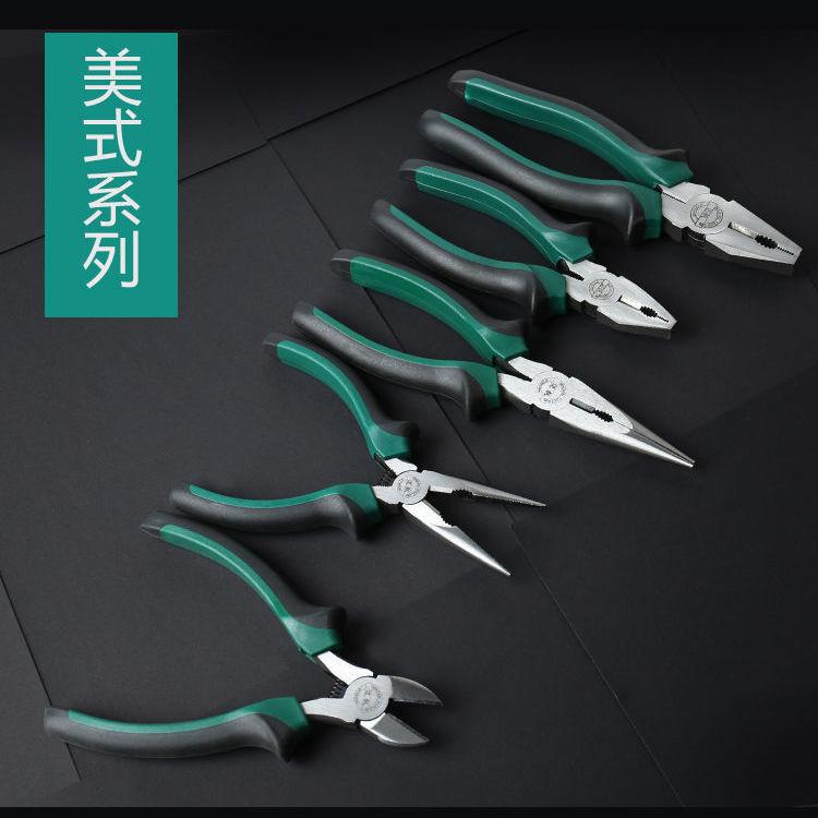 偏心省力鋼絲鉗尖嘴鉗斜嘴鉗多功能6寸8寸老虎鉗子平口鉗五金工具