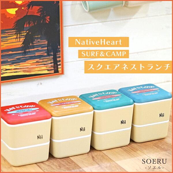 日本必買免運代購-日本製NHSURF&CAMP方型便當盒單層可微波不可蒸600mlsw-nh-sukueanesutoka-sc。共4色
