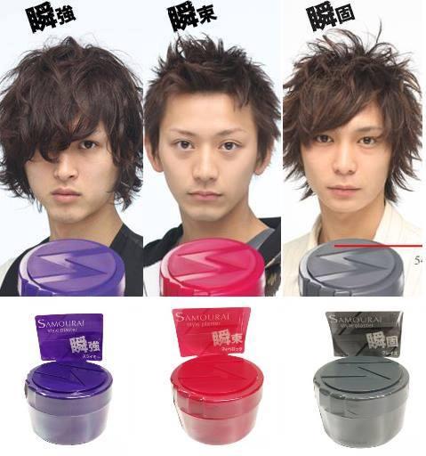 Samourai 造型酷炫髮蠟 一組只要300$