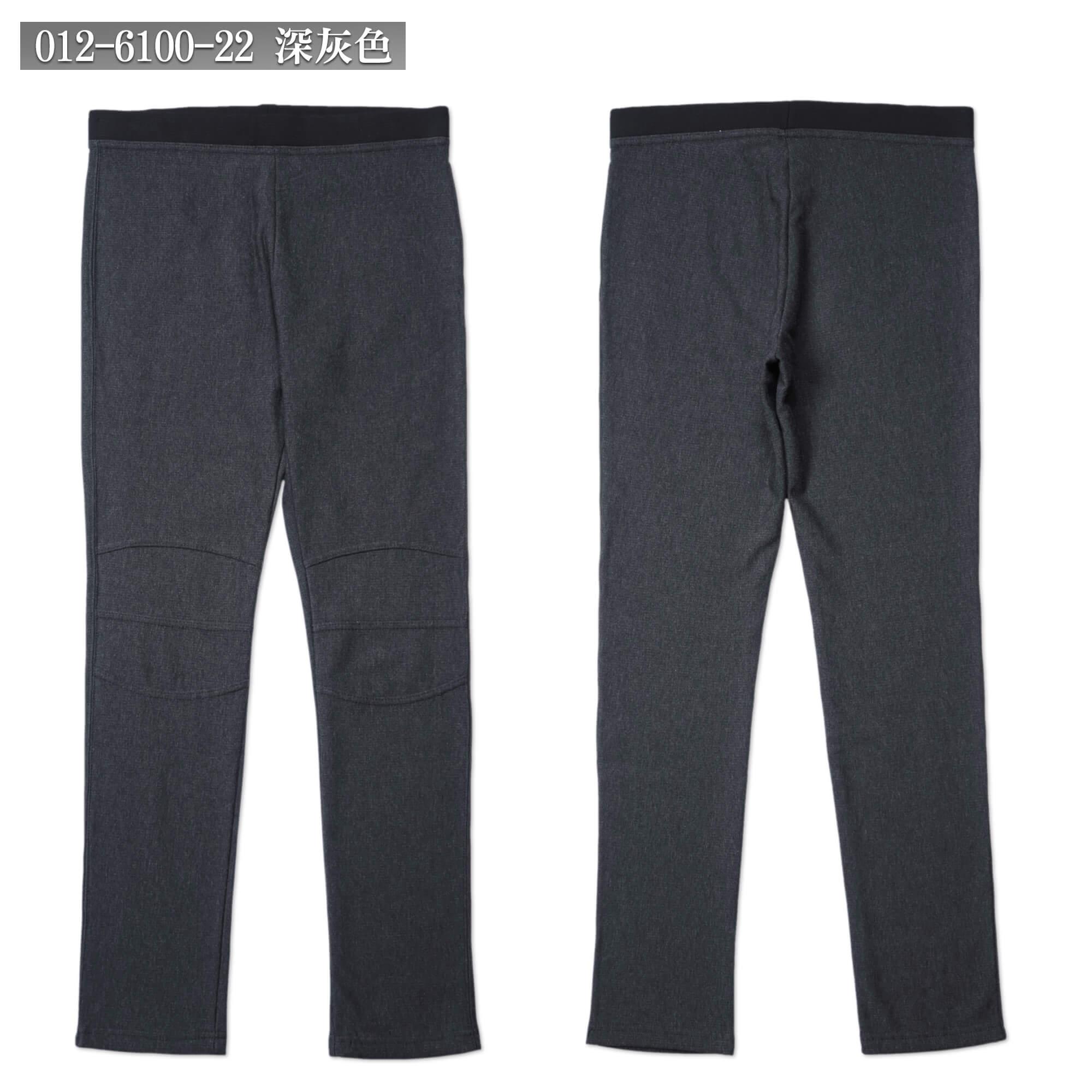 超保暖刷毛內搭褲 台灣製內搭褲 超彈力內搭褲 精絲保暖褲 修身顯瘦長褲 內裡刷毛 全腰圍配色寬版鬆緊帶 黑色長褲 MADE IN TAIWAN WARM PANTS FLEECE LINED LEGGINGS (012-6100-21)黑色、(012-6100-22)深灰色 腰圍M L XL(26~31英吋) 女 [實體店面保障] sun-e 2