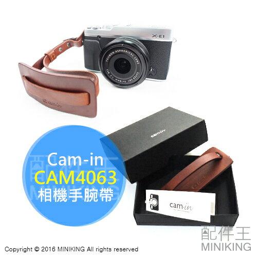 【配件王】現貨 Cam-in CAM4063 棕 真皮手腕帶 通用款 小牛皮 單眼 微單 類單 適X100 NEX