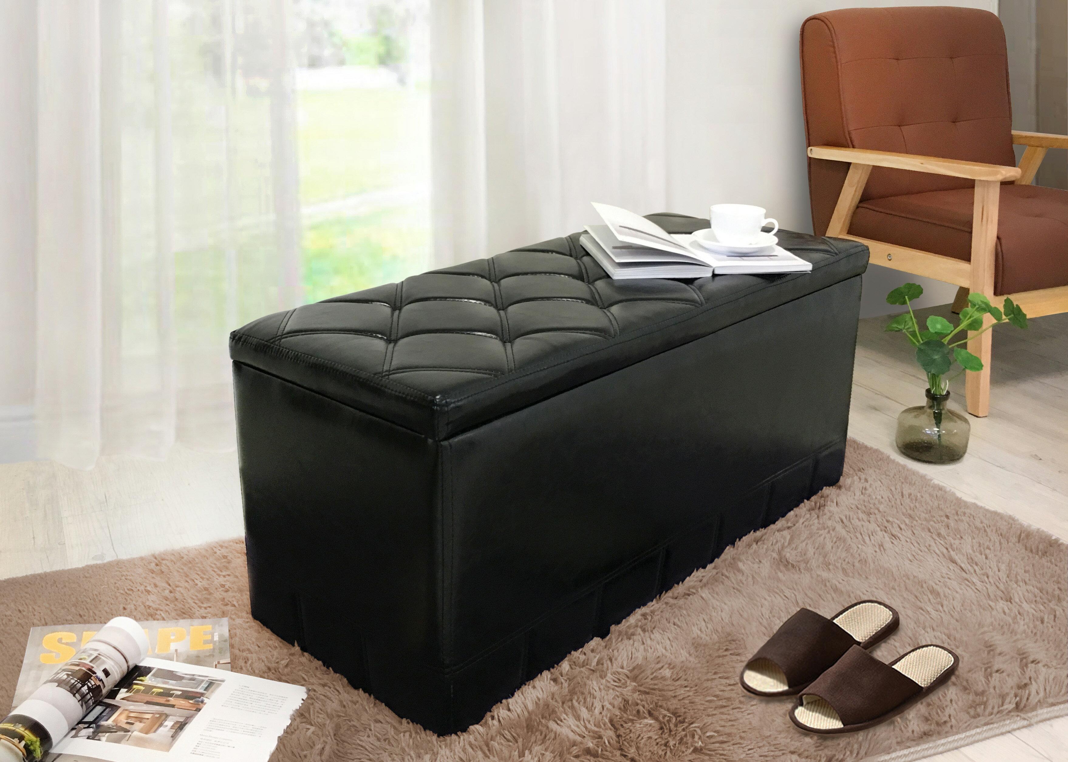 【新生活家具】黑色 現代 簡約 復古 收納箱 穿鞋凳 腳椅 玄關凳 休閒椅 4色可選《菲爾》 非 H&D ikea 宜家