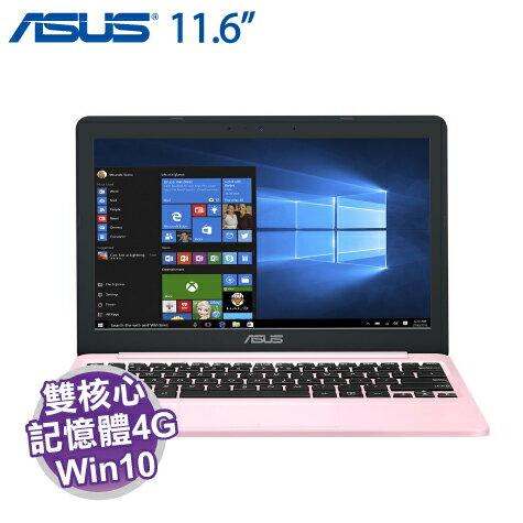 ASUS E203NA-0051EN3350 甜心粉【N3350/4G/32G/11.6吋/W10/1年保】數量1
