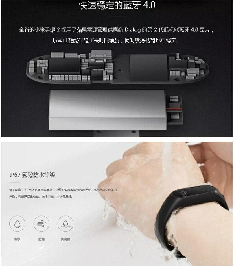 限時下殺 台版小米手環2代 手環 小米 運動 心跳 智能手環 手錶 計步器 藍牙 4