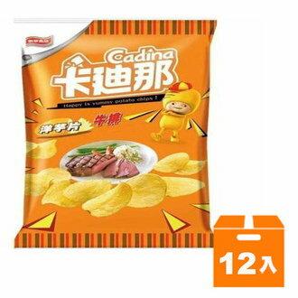 聯華 卡迪那 牛排 45g (12入)/箱