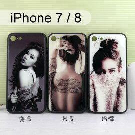 彩繪玻璃保護殼iPhone7iPhone8(4.7吋)露肩刺青摀嘴