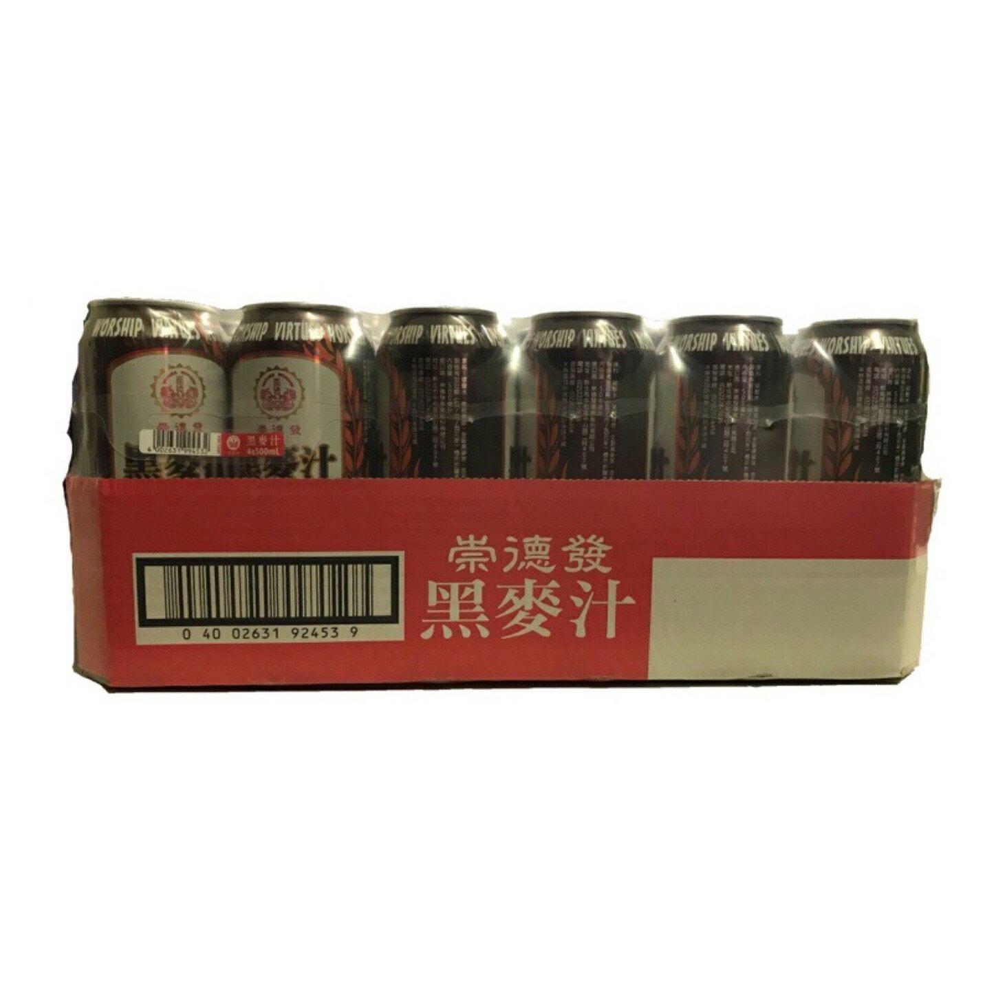 崇德發 黑麥汁 500mlx24瓶 限宅配 飲料 飲品 德國原裝 易開罐 無防腐劑 好市多 COSTCO 全素可用