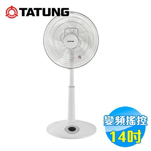 大同Tatung14吋DC直流馬達電風扇TF-L14DG