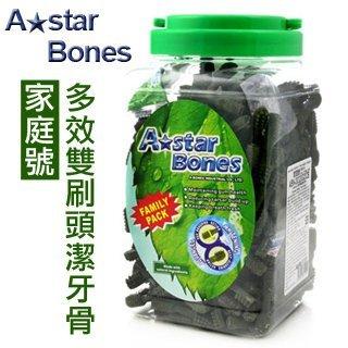 A-star Bones 多效雙刷頭潔牙骨 家庭號罐裝 1500G (SS/S/M/L)