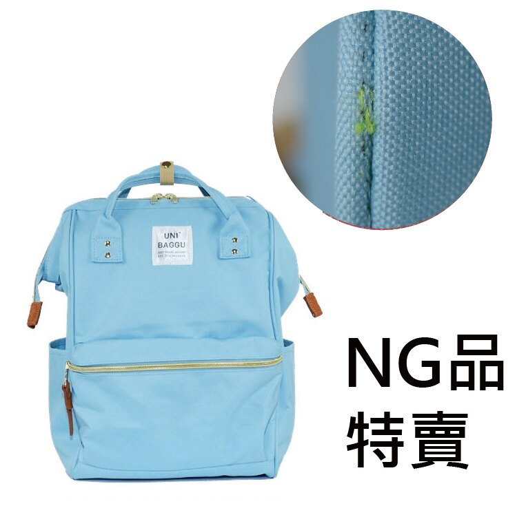 【NG品】*UNI BAGGU®尼龍大款後背包 粉藍 #S1