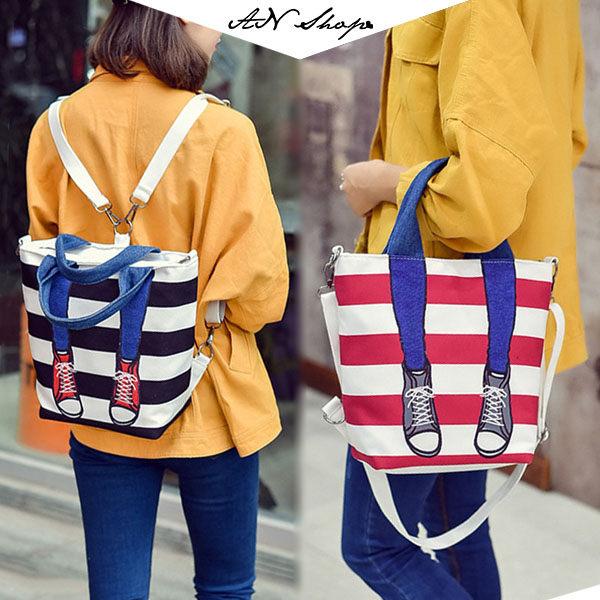 三用包-韓國手繪立體風百搭條紋牛仔帆布鞋大容量拉鍊帆布包 手提包 後揹包 肩背包 三種揹法