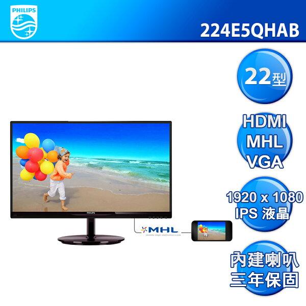 JT3C:【最高折$350】PHILIPS飛利浦224E5QHAB22型AH-IPS寬螢幕顯示器