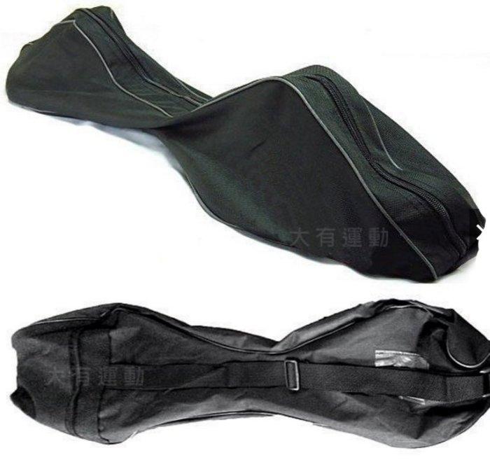 【大有運動】側背袋 蛇板 活力板 專用板包 側背包 背帶 側背袋 600D牛津布 87*22.5CM 結實/耐用