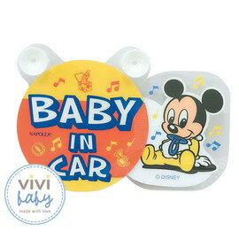ViViBaby - Disney迪士尼米奇行車警示牌 0
