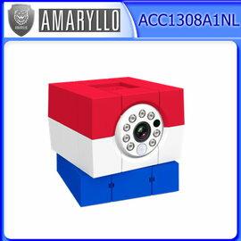 荷蘭Amaryllo愛瑪麗歐 iCam HD 360 全功能升級 無線網路攝影機 荷蘭旗款 720P+256-bit加密+真雙向通話