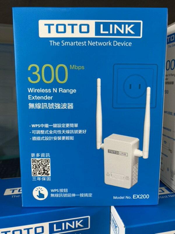 #世興商行  TOTOLINK EX200 WIFI 無線 訊號延伸器 強波器
