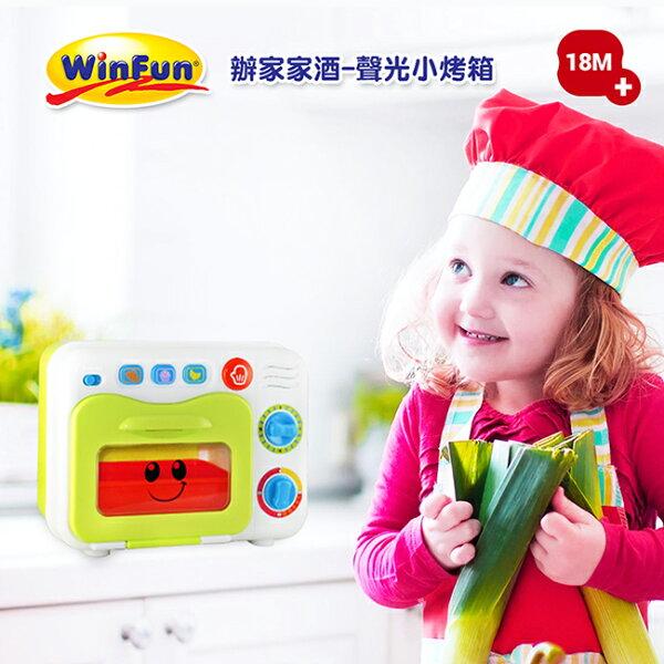 東喬精品百貨商城:限時75折《WinFun》扮家家酒-聲光小烤箱