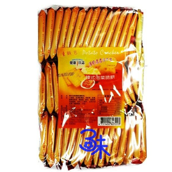 (馬來西亞) 健康日誌 洋芋脆餅-韓式泡菜 408公克 95元 【4711402827213】(韓式泡菜脆餅) 另有海苔,起士,蒜味,黑麻!