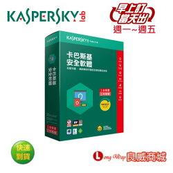 卡巴斯基 Kaspersky 2018 網路安全5台2年-盒裝版 (5台裝置/2年授權)