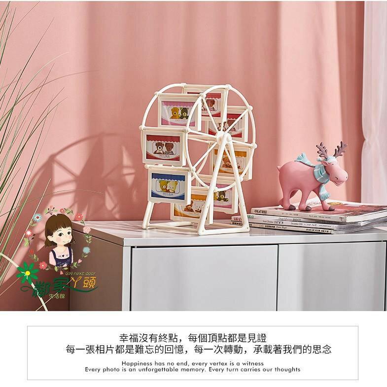 新店五折 創意北歐摩天輪相框 室內摩天輪相框擺件裝飾 家居客廳擺飾 房間相框小擺設 創意擺件飾品