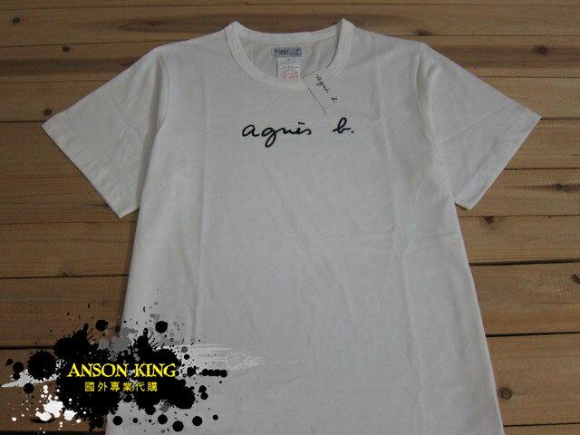 [Anson king] 正品 國外代購 agnes b.草寫 經典 LOGO 短袖 圓領 男款 T恤 白 - 限時優惠好康折扣