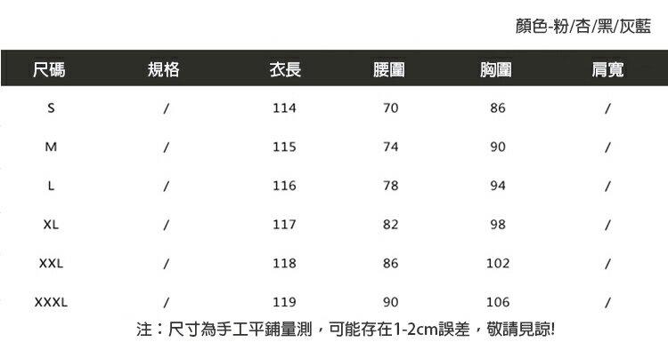《全店75折》新款長袖過膝氣質蕾絲裙輕熟風收腰洋裝(M-3XL)- 梅西蒂絲(現貨+預購)