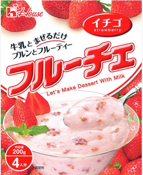 House好侍芙酪吉-草莓 (200g) 4人份 [方便自制夏季甜點調理包]*賞味期限2017/03/24*