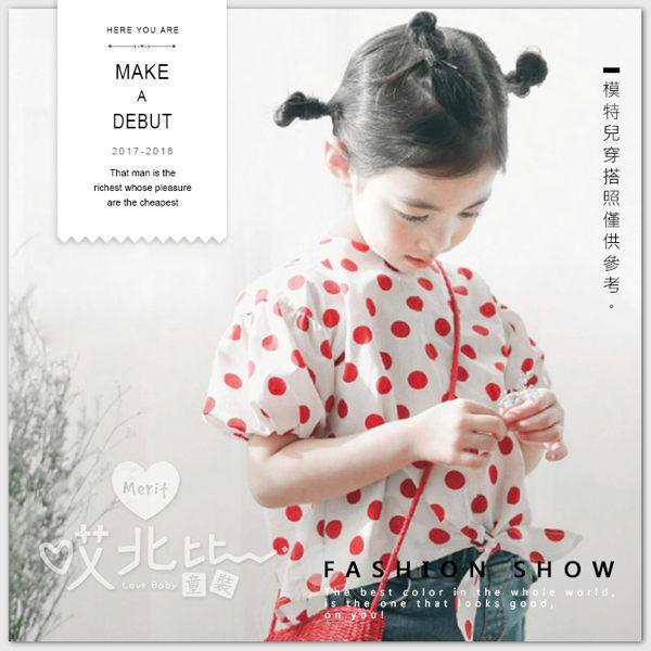紅色圓點棉麻公主袖系結上衣 短t 甜美 可愛 日系 點點【哎北比童裝】