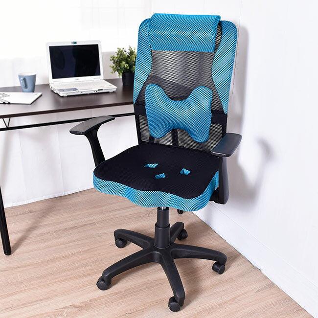 凱堡 嘉璿 後收折手3D透氣專利三孔PU坐墊人體工學電腦椅 辦公椅【A10226】