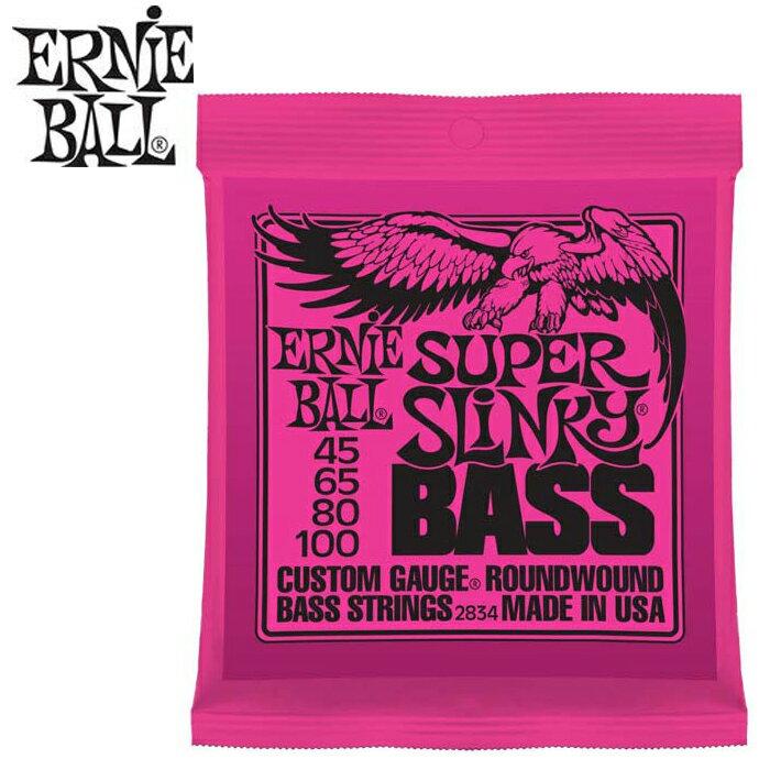 【非凡樂器】ERNIE BALL 2834 Super Slinky 貝斯套弦【45-100】