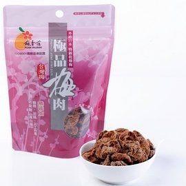 梅香莊 極品梅肉 55g/包 原價$100 特價$95