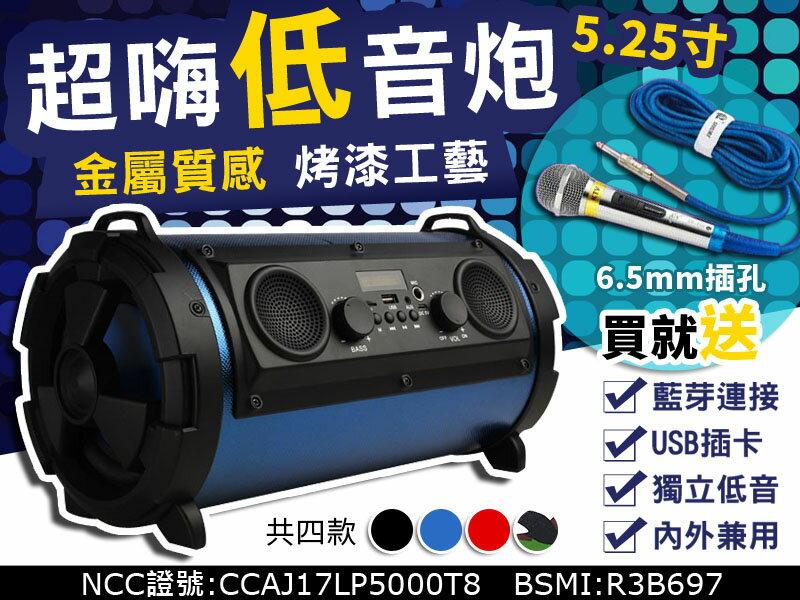 有線麥克風 6.5MM插口麥克風 KTV 卡拉OK 唱歌 聚會 低音大喇叭 戶外大音箱 重低音【AA018】
