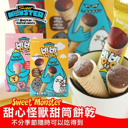 EZMORE購物網:韓國SweetMonster甜心怪獸甜筒餅乾35.6g巧克力草莓甜筒甜蜜搗蛋怪獸怪獸餅乾餅乾【N102510】