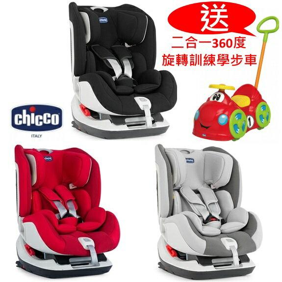 【寶貝樂園】義大利Chicco Seat up 012 Isofix 隋棠代言 0-7歲 汽車安全坐椅(黑/紅/灰)三色