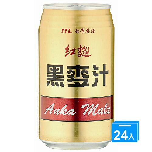 台灣菸酒紅麴黑麥汁330ml*24入/箱【愛買】