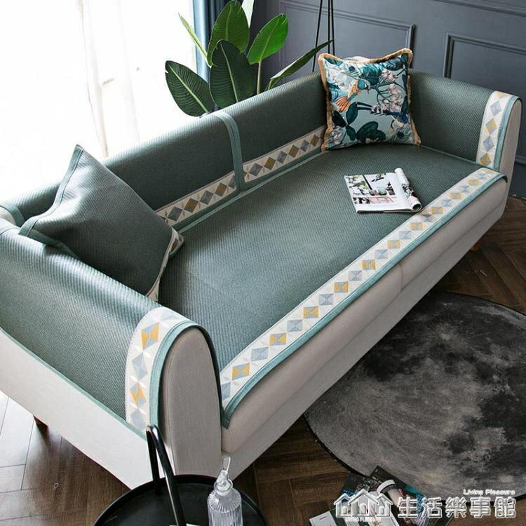 涼席沙發墊夏季坐墊藤竹席北歐客廳夏天款簡約現代夏涼墊子防滑 NMS麻吉好貨