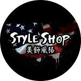 Style Shop美飾風格
