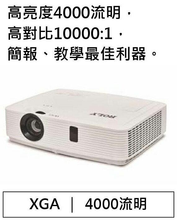 <br/><br/>  AviewS-ROLY RL-L401X投影機/4000流明/XGA/LCD<br/><br/>