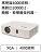 AviewS-ROLY RL-L401X投影機/4000流明/XGA/LCD 0